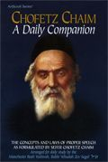 Chofetz Chaim - A Daily Companion