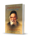 Chofetz Chaim - A Lesson a Day