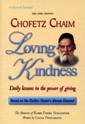 Loving Kindness - Pocket Size