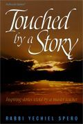 Touched by a Story 1