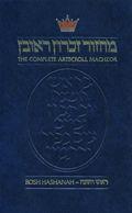 The Complete Artscroll Machzor - Ashkenaz