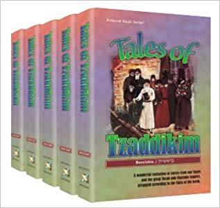 Tales of Tzaddikim