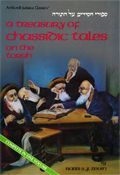A Treasury of Chassidic Tales on the Torah