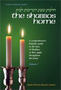 The Shabbos Home Volume 1