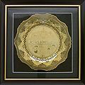 Decorative Plate - Jerusalem of Gold