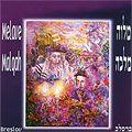 CD Melave Malka de los jasidei Breslev - Las canciones del fin de Shabat