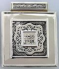 Shabbat Lightswitch Cover