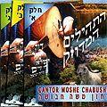 Mosche Chabuscha - Psalme Davids