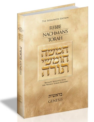 Rebbe Nachman's Torah - Vol. 1