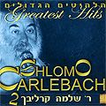 Shlomo Carlebach Greatest Hits 2