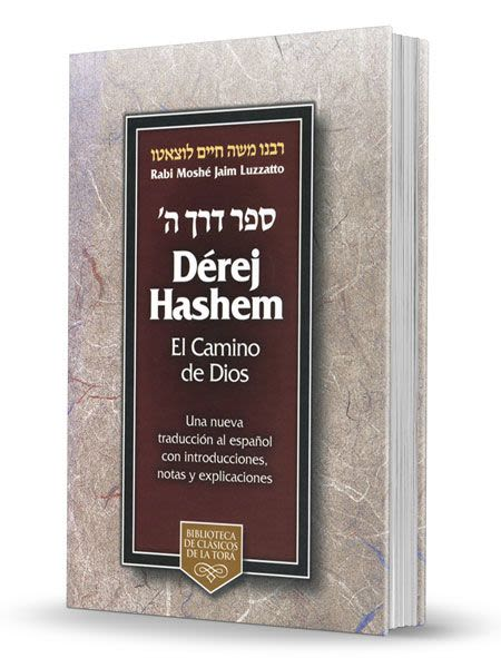 Derech Hashem-Spanish