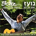Open Your Heart, Boaz