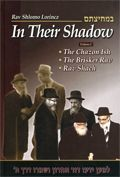 In Their Shadow Volume I