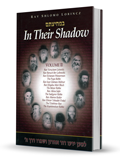 In Their Shadow Volume II