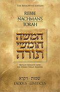 Rebbe Nachman's Torah - Vol. 2