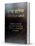 Shuljan Aruj - Leyes Judías