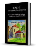 Rashi with Baal Tosafot (Hebrew-Spanish)