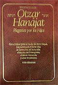 Otzar HaNajat - für jüdische Mütter