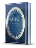 Aneni: Special Prayers for Special Occasions - Spanish