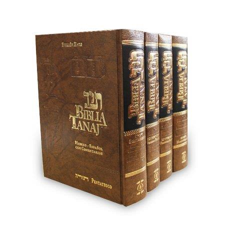 El TANAJ - La Biblia Hebrea (4 tomos)