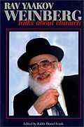 Rav Yaakov Weinberg Talks About Chinuch