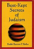 Best Kept Secrets of Judaism