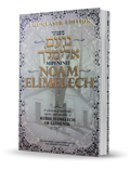 Mipeninei Noam Elimelech