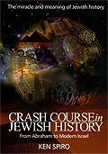 Crash Course in Jewish History