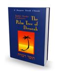 The Palm Tree of Devorah