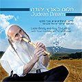 הרב אליעזר רפאל ברוידא - חלום בארץ יהודה