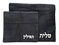 Talit and Tefillin Bag Set