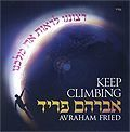 Keep Climbing, Avraham Fried