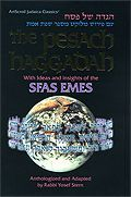 The Pesach Haggadah: Sfas Emes