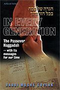 In Every Generation: Haggadah