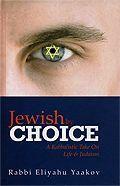 Jewish by Choice