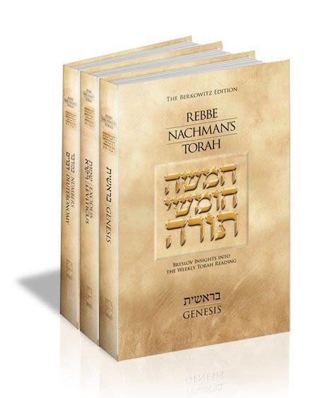 Rebbe Nachman's Torah  Volumes 1, 2 & 3