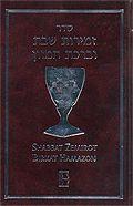 Shabbat Zemirot - Birkat Hamazon