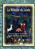 La Mélodie du Juste