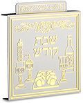 Shabbat Outlet Cover