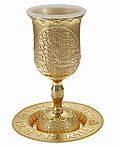 Gold Kiddush Cup
