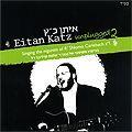 Eitan Kats- Unplugged 2