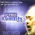 Kumzitz, Rabbi Shlomo Carlebach. Vol. 1