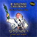 The Last Hoshana Raba. Rabbi Shlomo Carlebach.