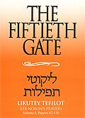 The Fiftieth Gate - Likutey Tefilot  Vol. 4