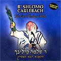 Rabbi Shlomo Carlebach - Der letzte große Hoshana Raba
