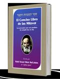 El Conciso Libro de las Mitzvot - Jafetz Jaim
