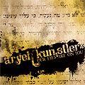 Arie Kunstler - Eleja Eineinu - Nuestros Ojos están Puestos en Ti