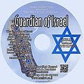 Guardian of Israel