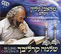 Mal'achei Eliyon Set, Rabbi Shlomo Carlebach