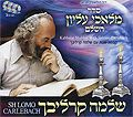 Mal'achei Eliyon Set, Rabbi Shlomo Carlebach